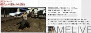 Yakuza_Ishin_Details_Image-2