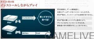 Yakuza_Ishin_Details_Image-5