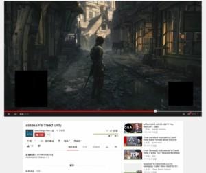 assassins-creed-unity-new-screen-1