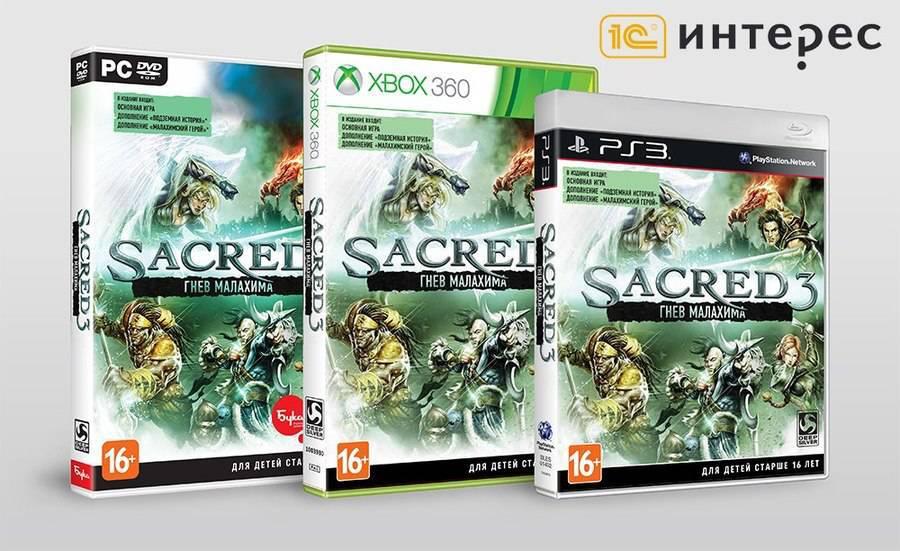 Sacred-3-1406101141299416(Gamelive.ir)