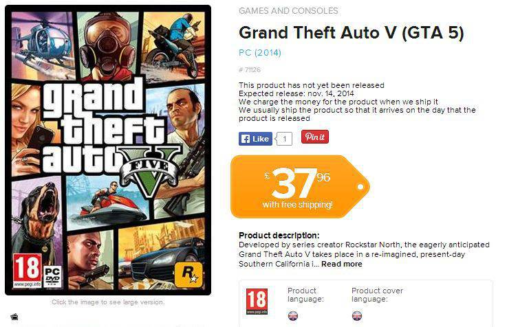 gta-v-pc-release-date(Gamelive.ir)