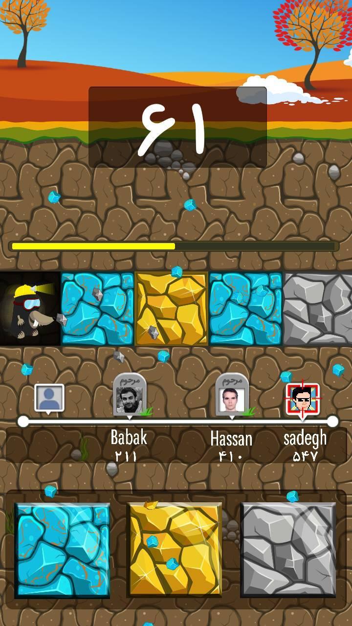 بازی تیفانی بی نهایت بازی موبایل حفاری بی نهایت منتشر شد
